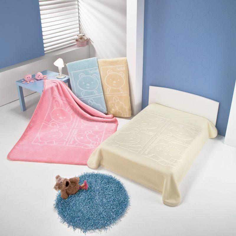 Patura pentru copii stantata diverse culori